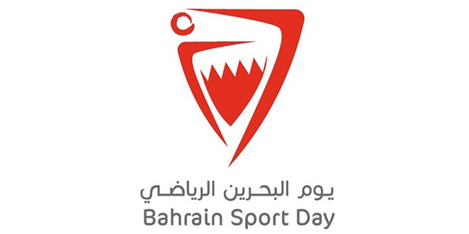 National Day sport events set