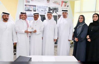 GCC Engg Federation lauds UAE achievements