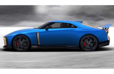 Nissan to roll out limited editions of GT-R50