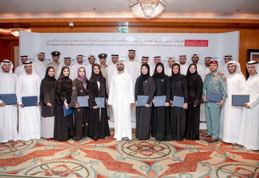 Dubai Ruler attends graduation of new batch of MBRC for Leadership Development Programme