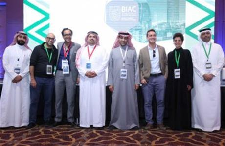 BIAC, VentureSouq in Saudi startup funding initiative