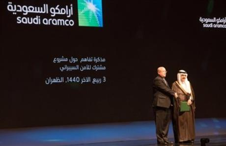 Saudi Aramco, Raytheon in deal to set up cybersecurity JV