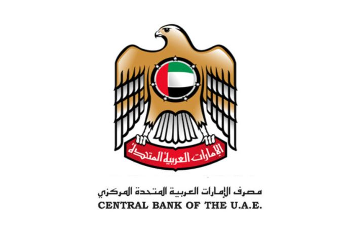 UAE President issues Federal Decree restructuring UAE Central Bank