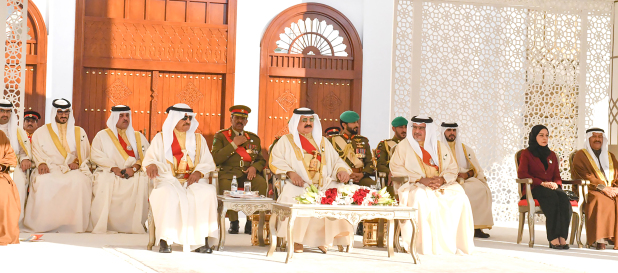 Royal salute to loyalty of Bahrain's people