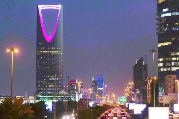 Tribute to Bahrain