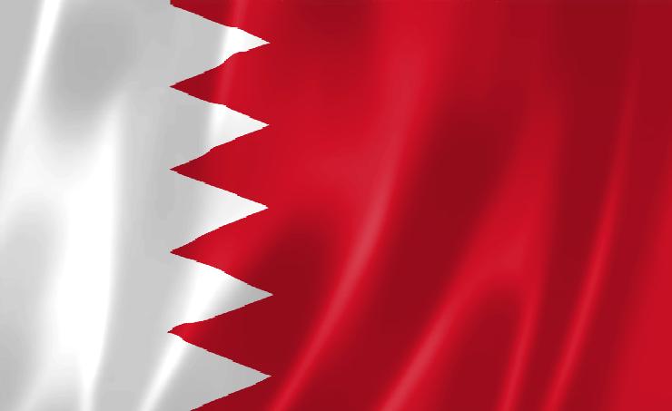 NEWS WRAP: Bahrain backs Saudi Arabia