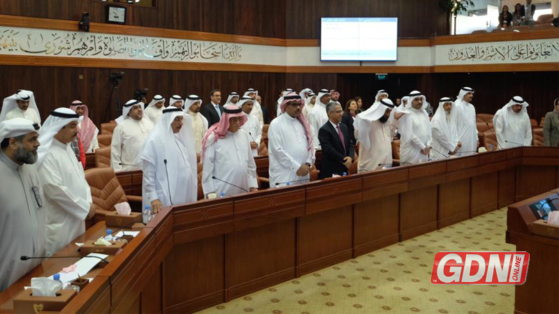 Minute of silence observed by MPs in honour of Bahraini Martyrs Day