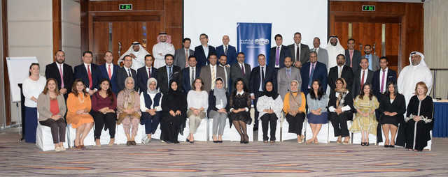 Photo Gallery: Arab Bank Bahrain has completed a leadership and management development programme