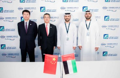 Abu Dhabi Terminals signs MOU with Cosco