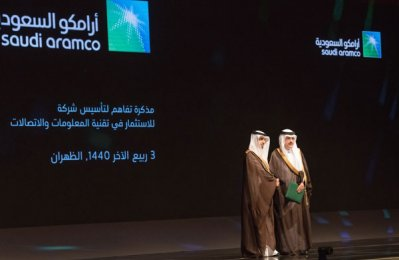 Saudi Aramco in deal to set up new ICT company