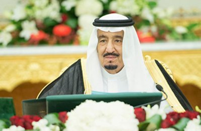 Saudi budget proposes record $295bn spend next year