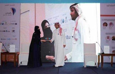 Mobily sponsors e-Commerce World Exhibition