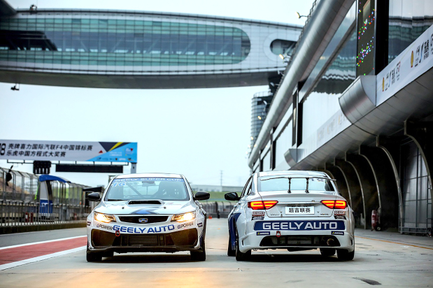 Geely gives motorsports fans chance to chase their racing dreams