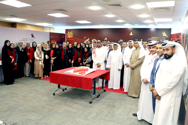 Photo Gallery: Khaleeji Commercial Bank organised a ceremony for its employees to celebrate Bahrain's National Day