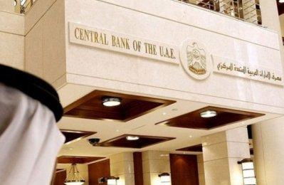 UAE banks handle cheques worth $326bn in 11 months
