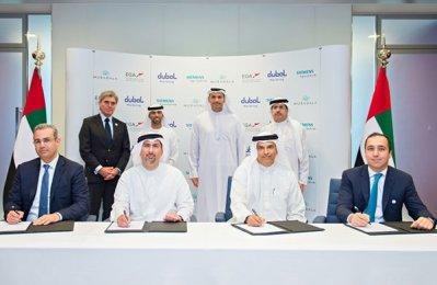 Mubadala, Dubal Holding to sign desal deal with EGA