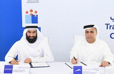 Dubai RTA opens new training centre