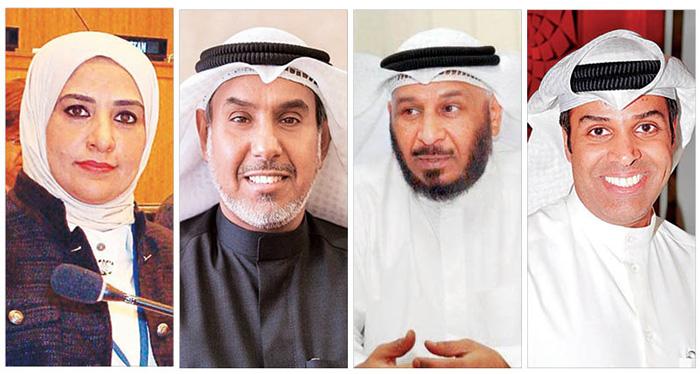 Kuwait announces mini-Cabinet reshuffle