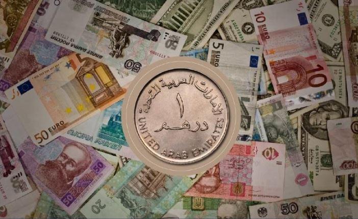 UAE Dirham appreciates against top 10 non-dollarised trade partners