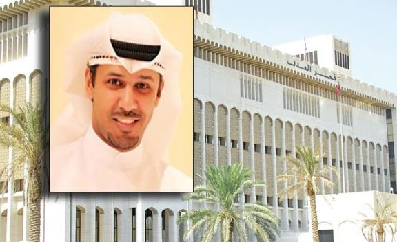 Kuwaiti twitter user faces 75 years in jail
