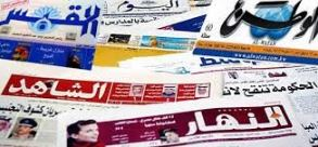 Four Kuwaiti newspapers to go off shelves on Saturdays