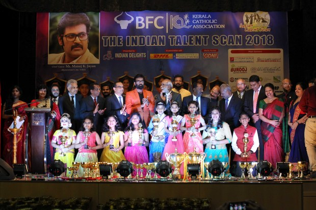 The grand finale of the BFC-KCA Indian Talent Scan 2018 was held at the Kerala Catholic Association premises in Segaiya. Chief guest was Indian actor Manoj K Jayan, who has starred in Malayalam, Tamil and Telugu films. A total of 675 children from 12 schools took part in the month-long competition that was open to all Indian children in Bahrain. Students from The Indian School topped the list with 276 participants followed by the Asian School (168) and New Millennium School (90). The coveted Kalathilakam award was won by Nakshathra Raj C of the Indian School and the prestigious Kalaprathibha award was won by Shauryaa Sreejit of the Asian School. More than 450 trophies were distributed during the event. Above, some of the winners with event organisers and officials.