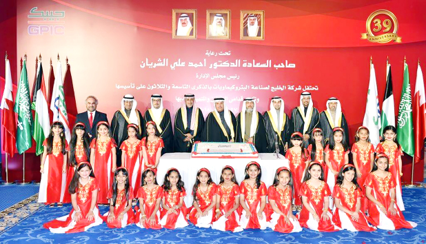 The Gulf Petrochemical Industries Company (GPIC) held its annual celebrations at The Ritz-Carlton, Bahrain under the patronage of chairman Dr Ahmed Al Sharyan. The company's achievements in 2018 and the awards it won were highlighted at the event. President Dr Abdulrahman Jawahery congratulated Bahrain's leadership in harnessing all possibilities as well as providing a safe and stimulating environment that allowed the company's team to work and perform. He also praised the executive management's strong commitment, employees' professionalism and keenness to work in the one family spirit. Best-performing and long-serving employees were honoured at the event.