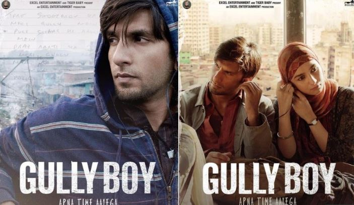 New poster of 'Gully Boy' featuring Alia, Ranveer together is finally out!