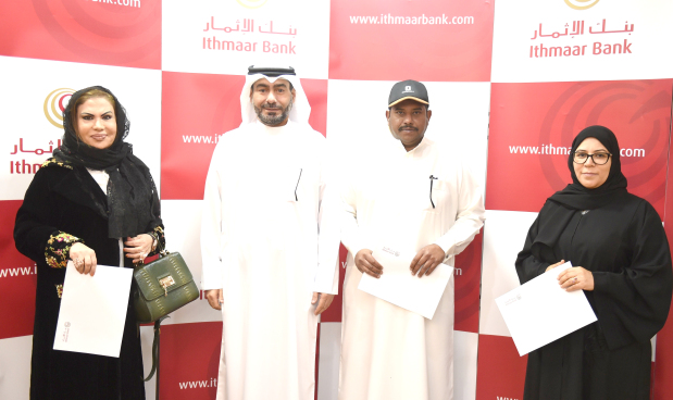 "Ten customers of Ithmaar Bank will pay only half of their loan instalments for a year. The remaining instalment will be paid by the bank for the year as part of the ""win six instalments per year"" promotion. The draw for the promotion was held at the bank's headquarters in Seef under the supervision of the Industry, Commerce and Tourism Ministry, internal auditors and external supervisors. The winners were Ahmed Burshaid, Mahmood Al Thahabi, Nayla Al Ahmed, Isa Danesh, Abdulla Ali, Saud Al Romaihi, Feras Taha, Lulwa Al Azmi, Mohammed Saleh and Amnah Hussain. Above, some of the winners with a bank official."