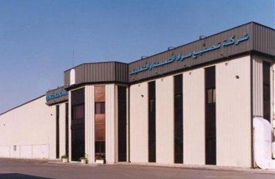 Saudi industrial group announces key board revamp
