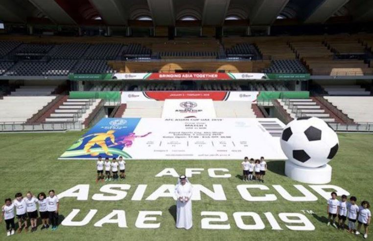UAE to play Bahrain in the 17th AFC Asian Cup