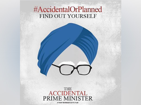 'The Accidental Prime Minister': Petitioner says film made to wash minds of voters