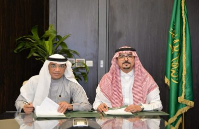 Al Yusr becomes investment agent for SKFH fund