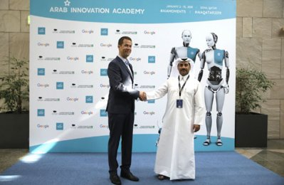 Qatar kicks off second edition of Arab Innovation Academy