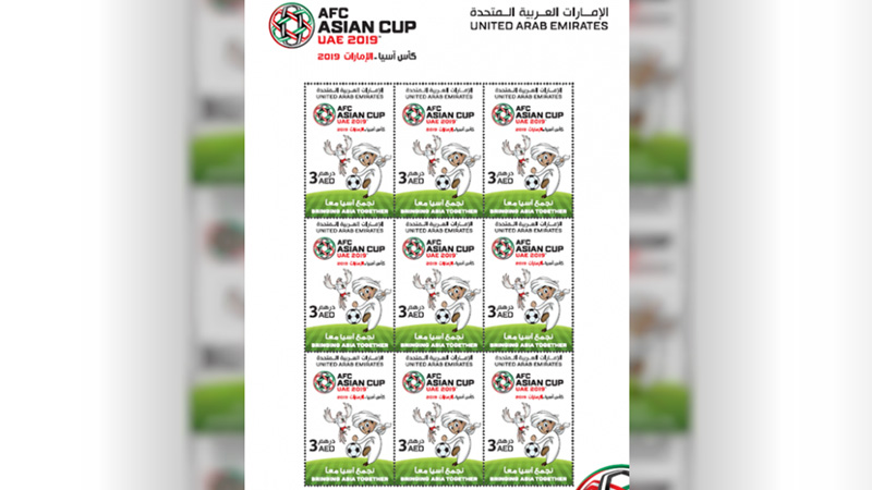 Commemorative Asian Cup stamp issued
