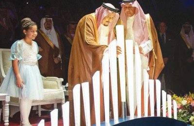 Work on Saudi entertainment project to begin this year