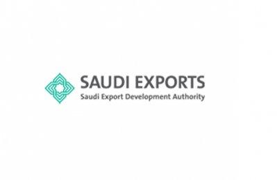 100 firms to attend Saudi-Pakistan export meetings