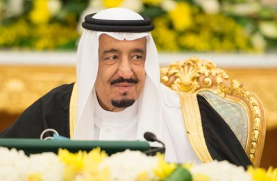 King Salman launches major rural development programme