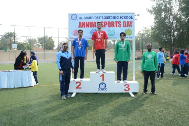 Al Mahd Day Boarding School organised its 20th Annual Sports Day