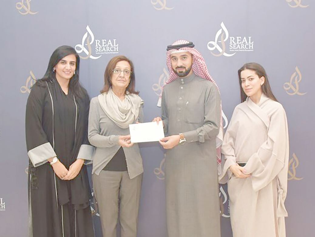 Real Search makes donation to Bahrain Cancer Society