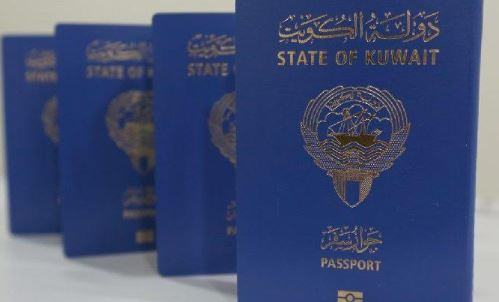 Kuwaiti passport ranked second in the Arab region and 56th in the world