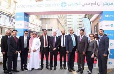 NMC opens new multi-speciality centre in Sharjah