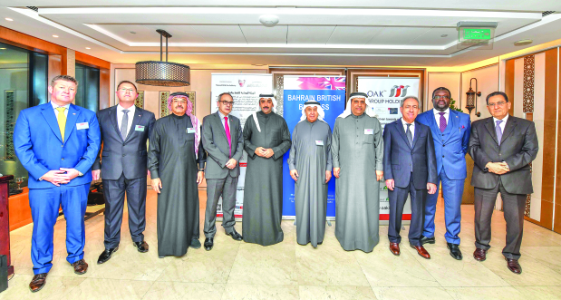 Bahrain's oil and gas sector outlined