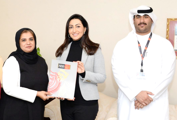 National Bank of Bahrain (NBB) donates to InJAZ Bahrain