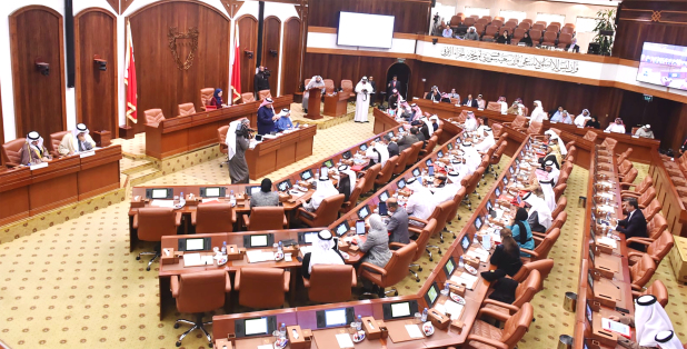 Budget pledge for parliament