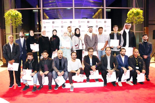 Photographers honoured at Bahrain Eye