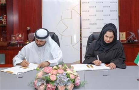DED-Ajman, free zone sign cooperation deal