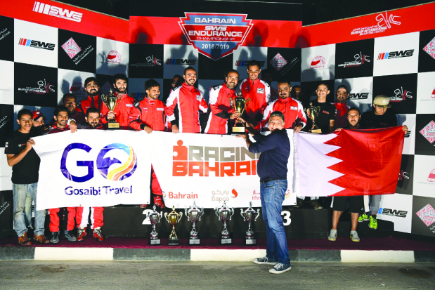 Racing Bahrain clinches victory