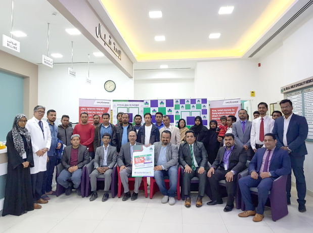 <p><em>Officials and Bangladeshi community members during the unveiling of the card</em></p> <p>Special health cards were issued to members of the Bangladeshi community by Al Hilal Multi-Speciality Medical Centre, Manama.</p> <p>The Special Privilege Card was launched in collaboration with the Bangladesh Embassy and UAE Exchange during a ceremony attended by Bangladeshi Ambassador Major General (retired) K M Mominur Rahman, labour counsellor S M Tauhidul Islam and counsellor M D Robiul Islam.</p> <p>The event also featured a free medical check-up.</p>