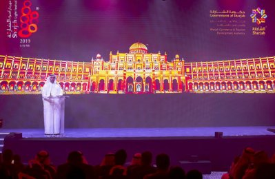 Sharjah Light Festival set for exciting edition